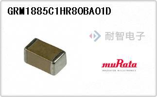 GRM1885C1HR80BA01D