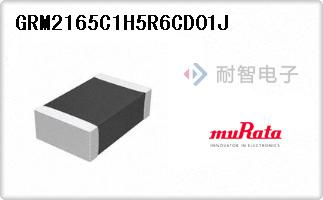 GRM2165C1H5R6CD01J