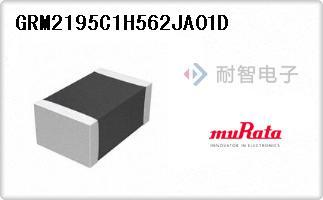 GRM2195C1H562JA01D