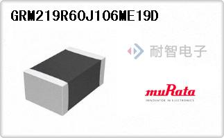 GRM219R60J106ME19D