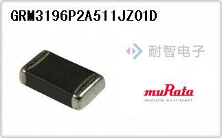 GRM3196P2A511JZ01D