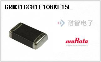 GRM31CC81E106KE15L