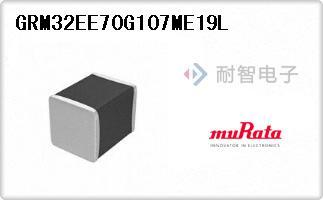 GRM32EE70G107ME19L