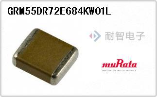 GRM55DR72E684KW01L