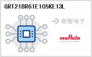 GRT21BR61E105KE13L