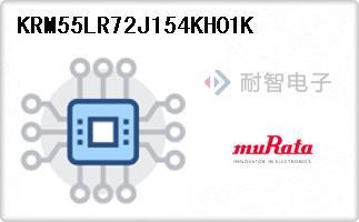 KRM55LR72J154KH01K