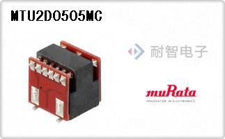 MTU2D0505MC