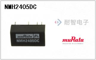 NMH2405DC