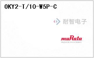 OKY2-T/10-W5P-C
