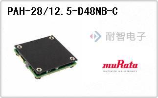 PAH-28/12.5-D48NB-C