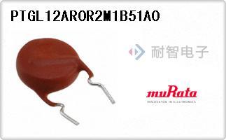 PTGL12AR0R2M1B51A0