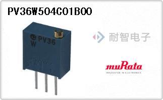 Murata公司的微调电位计-PV36W504C01B00