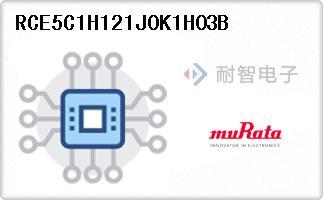 RCE5C1H121J0K1H03B