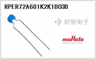 RPER72A681K2K1B03B