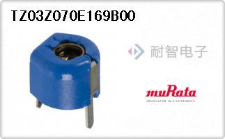 Murata公司的微调器,可变电容器-TZ03Z070E169B00