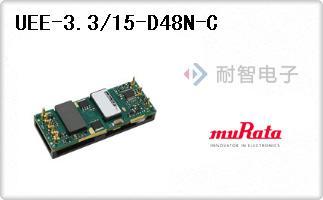 UEE-3.3/15-D48N-C