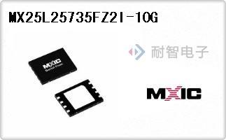 Mxic公司的存储器芯片-MX25L25735FZ2I-10G