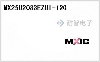 MX25U2033EZUI-12G