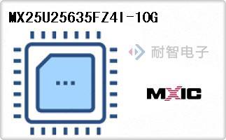 MX25U25635FZ4I-10G