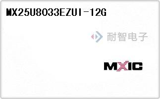MX25U8033EZUI-12G