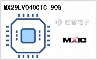 MX29LV040CTC-90G