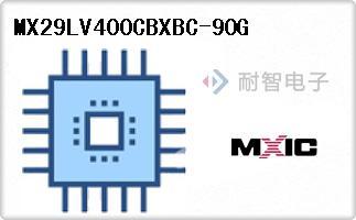 Mxic公司的存储器芯片-MX29LV400CBXBC-90G