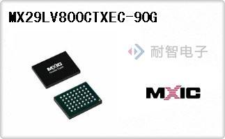 MX29LV800CTXEC-90G