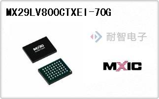 MX29LV800CTXEI-70G
