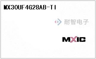 Mxic公司的存储器芯片-MX30UF4G28AB-TI