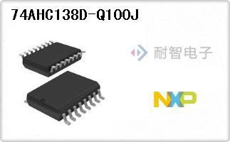 74AHC138D-Q100J