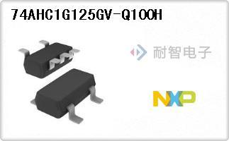 74AHC1G125GV-Q100H