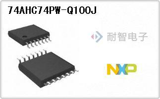NXP公司的触发器逻辑芯片-74AHC74PW-Q100J