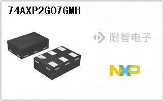 NXP公司的逻辑 - 缓冲器,驱动器,接收器,收发器-74AXP2G07GMH