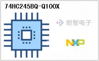 74HC245BQ-Q100X