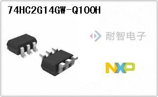 74HC2G14GW-Q100H