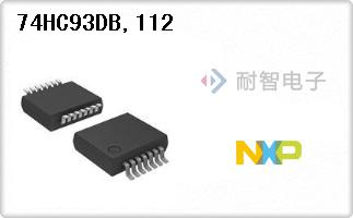 NXP公司的计数器,除法器逻辑芯片-74HC93DB,112