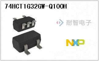 74HCT1G32GW-Q100H