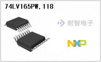 74LV165PW,118