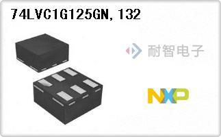 74LVC1G125GN,132代理