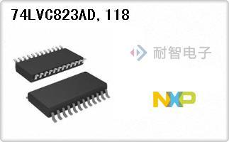 NXP公司的触发器逻辑芯片-74LVC823AD,118