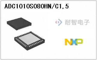 ADC1010S080HN/C1,5