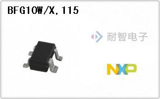 BFG10W/X,115