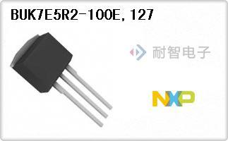 NXP公司的单端场效应管-BUK7E5R2-100E,127