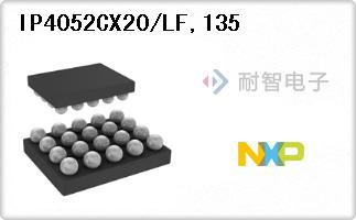 NXP公司的EMI/RFI滤波器-IP4052CX20/LF,135