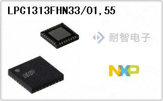 LPC1313FHN33/01,55