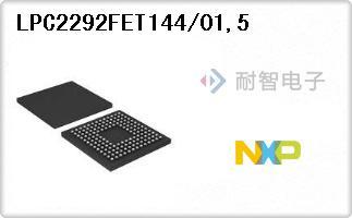 LPC2292FET144/01,5