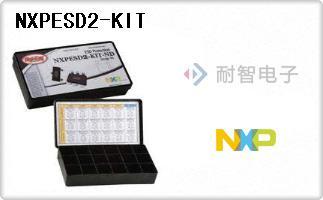 NXPESD2-KIT