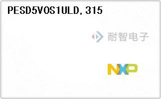 PESD5V0S1ULD,315
