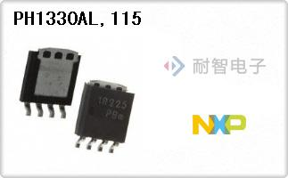 PH1330AL,115