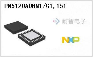 PN5120A0HN1/C1,151